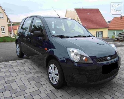 annonces voiture ford fiesta occasion en tunisie a vendre ford fiesta 2008. Black Bedroom Furniture Sets. Home Design Ideas